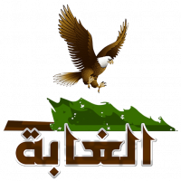 cropped-الغابة-elghabh-logo-square-500-1.png